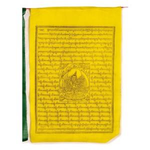 Prayerflags Manjushri (25 flags) 850 cm P