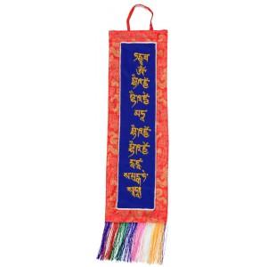 Wall hanging - Om Mani Padme Hum 51 cm