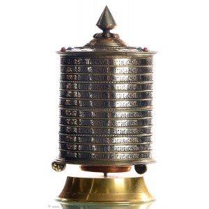 Table Prayer wheel copper - 24 cm