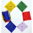 Prayer flag  (25 flags) 475 cm cotton