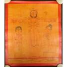 Tibetan Medicine Yoga Thangka smoked no. 13 -  39 x 47cm