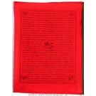 Prayer flag cotton (25 flags)  GALDEN CHHEMU 8,25m