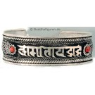 Bracelet (bangle)  1 - width ca. 21 mm - with omanipemehum