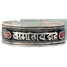 Bracelet (bangle)  1 - width ca. 21 mm - with omanipemehum