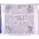 Prayer flag cotton (25 flags) 12 m fine quality