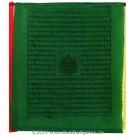 Prayer flag cotton (25 flags)  HEE GHYA  6,25m