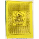 Prayer flag cotton (25 flags)  OM MANI 8,25m