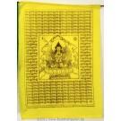 Prayer flag cotton (25 flags)  OM MANI 8,25m