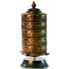 Table Prayer wheel copper big - 30 cm dark
