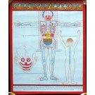 Tibetan Medicine Yoga Thangka no. 5 - 40 x 48cm