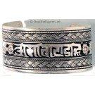 Bracelet (bangle)  2 - width ca. 35 mm - with omanipemehum