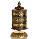 Table Prayer wheel 17 cm Om Mani