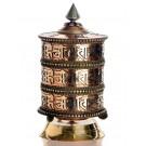 Tabble Prayer-Wheel 22 cm Om Mani